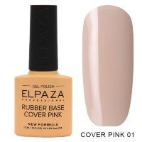 Rubber Base Cover Pink 01