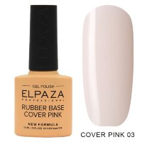 Rubber Base Cover Pink 03
