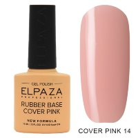 Rubber Base Cover Pink 14